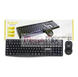 Kit Teclado e Mouse com Fio BM-T09 - Bmax