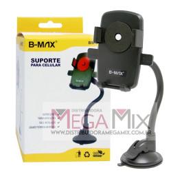 Suporte Veicular para Celular BMG-07 - Bmax